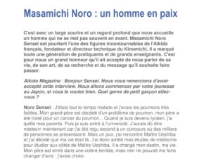 Read more about the article Masamichi Noro : un homme en paix