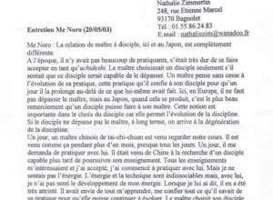 Read more about the article Entretien avec Maître Noro, 2003