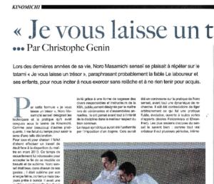 Read more about the article Je vous laisse un trésor, C.Genin