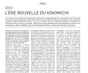 Read more about the article Aïkimag, janvier 2019