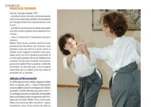 Read more about the article De l'intérieur vers l'extérieur, F.Paumard